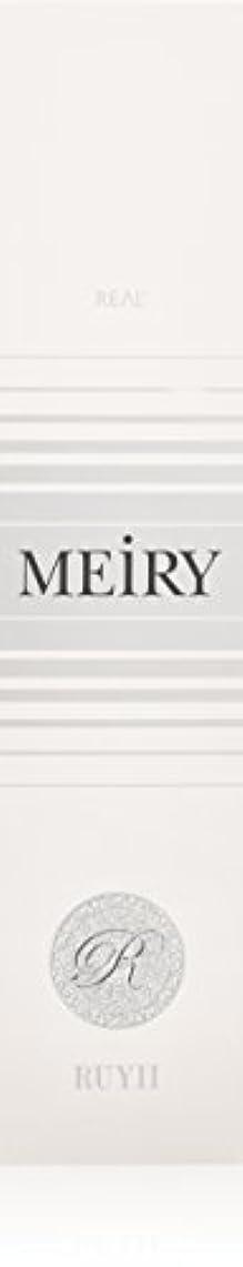 賢いテナントバックグラウンドメイリー(MEiRY) ヘアカラー  1剤 90g 9P