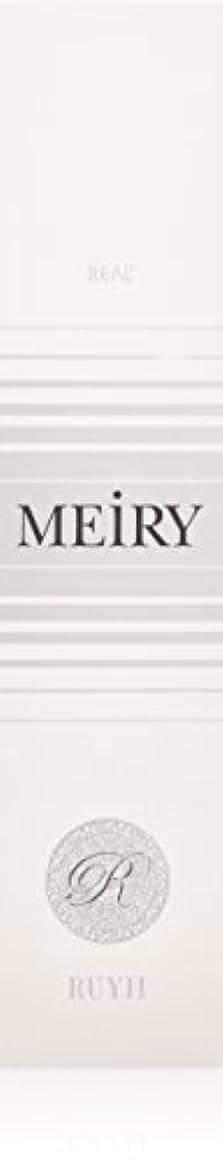 対応するズーム説教メイリー(MEiRY) ヘアカラー  1剤 90g 7GR