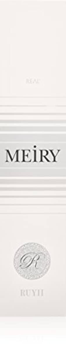 正直タオル革新メイリー(MEiRY) ヘアカラー  1剤 90g 9P