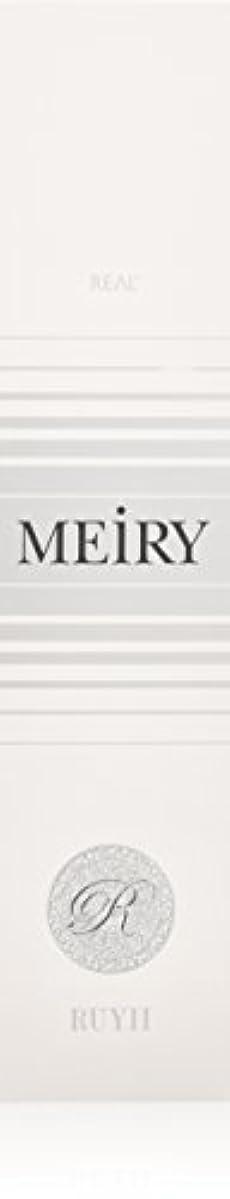 手配するパリティ苛性メイリー(MEiRY) ヘアカラー  1剤 90g 7GR
