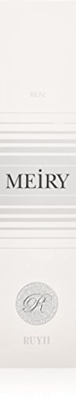 難しい元気クライストチャーチメイリー(MEiRY) ヘアカラー  1剤 90g 6B/8