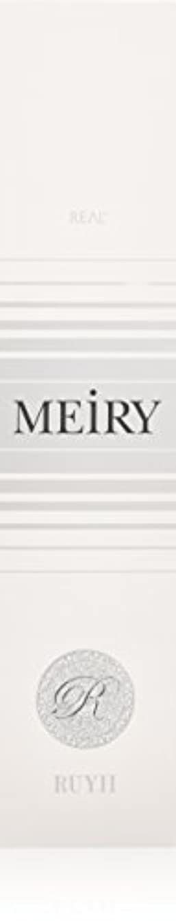 雑草特徴づける遺伝子メイリー(MEiRY) ヘアカラー  1剤 90g 9R