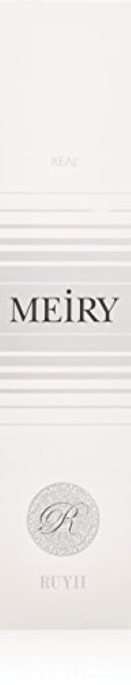 メイリー(MEiRY) ヘアカラー  1剤 90g 9P