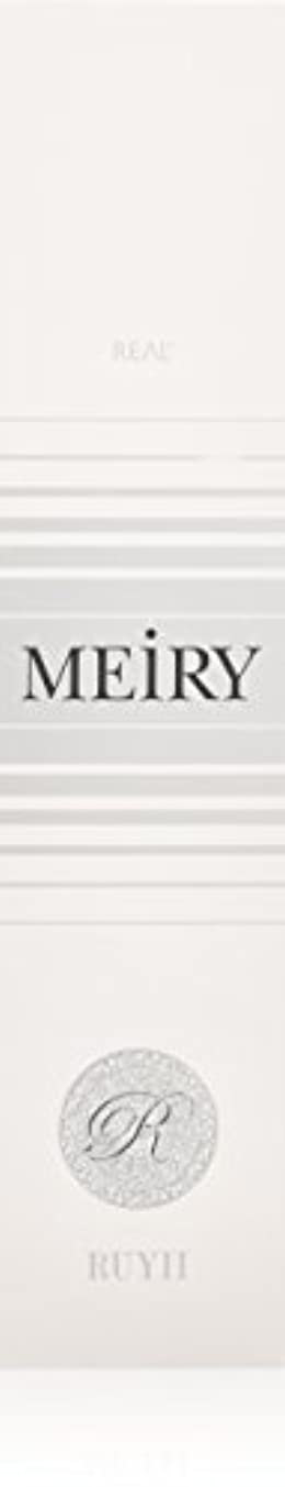 ぺディカブブリーク哲学博士メイリー(MEiRY) ヘアカラー  1剤 90g 9P