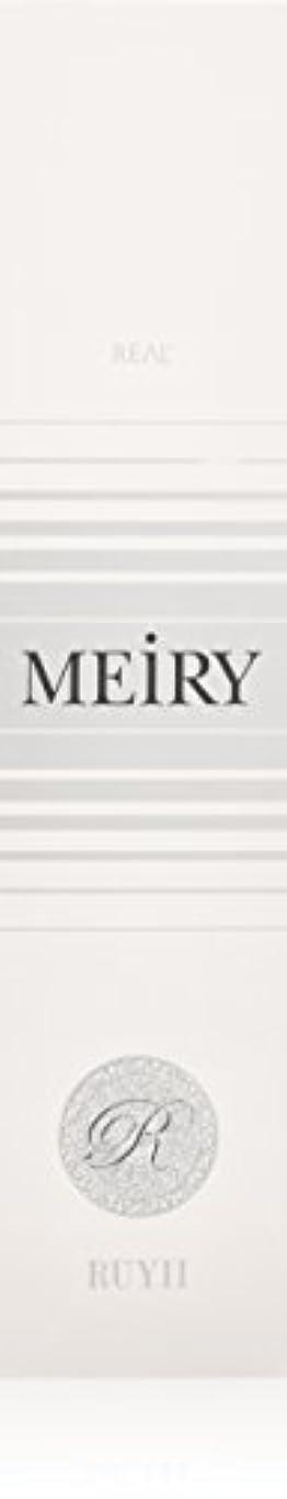 メイリー(MEiRY) ヘアカラー  1剤 90g 9R