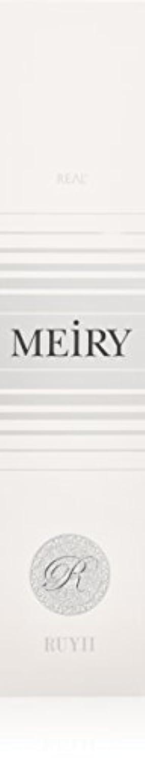 ペルセウス倉庫ブリークメイリー(MEiRY) ヘアカラー  1剤 90g 7A