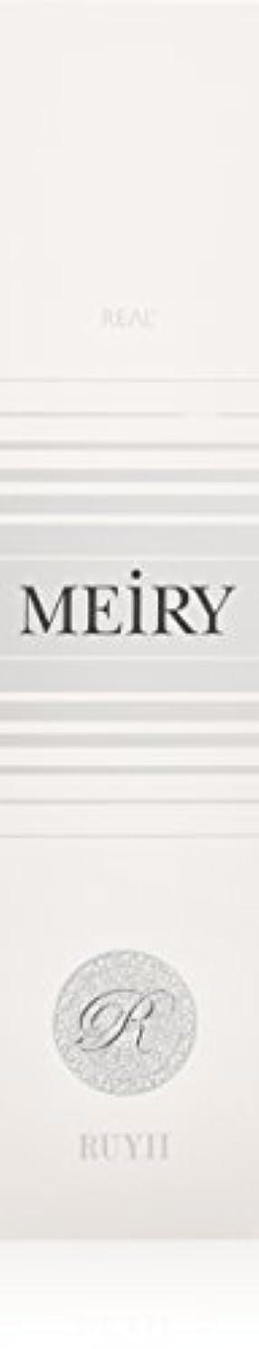 そんなに例示する麦芽メイリー(MEiRY) ヘアカラー  1剤 90g 6B/8