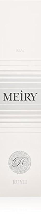 輝く注釈を付ける旅行者メイリー(MEiRY) ヘアカラー  1剤 90g 9R