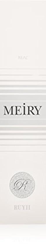 キリスト教解明する濃度メイリー(MEiRY) ヘアカラー  1剤 90g 9P