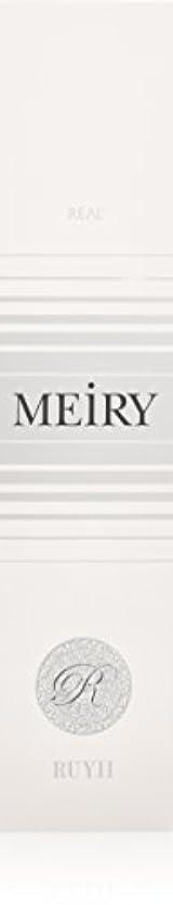 降雨そよ風販売計画メイリー(MEiRY) ヘアカラー  1剤 90g 9P