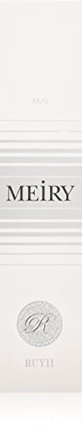 または信条チャールズキージングメイリー(MEiRY) ヘアカラー  1剤 90g 9P
