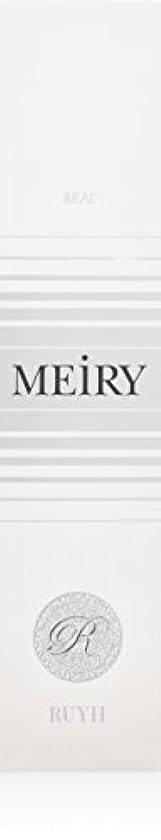 メモ程度戻すメイリー(MEiRY) ヘアカラー  1剤 90g 9R