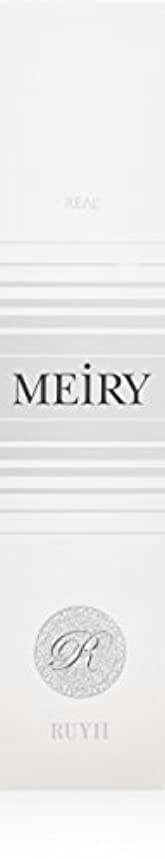 感動するゴージャス崩壊メイリー(MEiRY) ヘアカラー  1剤 90g 9P