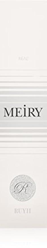 サイト情熱的世界メイリー(MEiRY) ヘアカラー  1剤 90g 9P