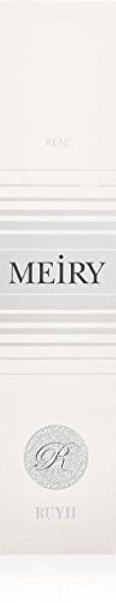 戦争代わりの干渉するメイリー(MEiRY) ヘアカラー  1剤 90g 9R