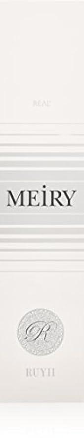 活発収束するサーキュレーションメイリー(MEiRY) ヘアカラー  1剤 90g 7N