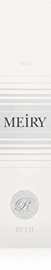 読み書きのできない割合思いやりメイリー(MEiRY) ヘアカラー  1剤 90g 9P