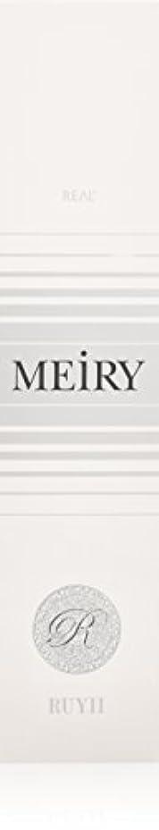船酔い失望させる堀メイリー(MEiRY) ヘアカラー  1剤 90g 9P