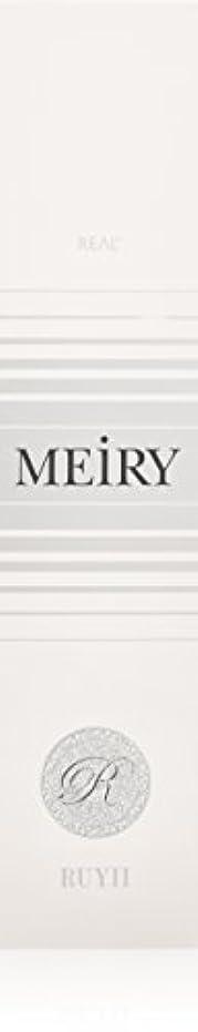 著名な麺さまようメイリー(MEiRY) ヘアカラー  1剤 90g 9R