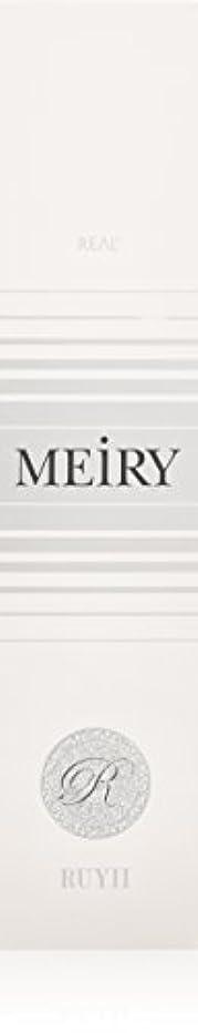 試してみる失望させる列車メイリー(MEiRY) ヘアカラー  1剤 90g 7V