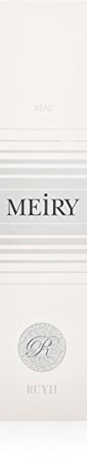 不完全印象パプアニューギニアメイリー(MEiRY) ヘアカラー  1剤 90g 9P