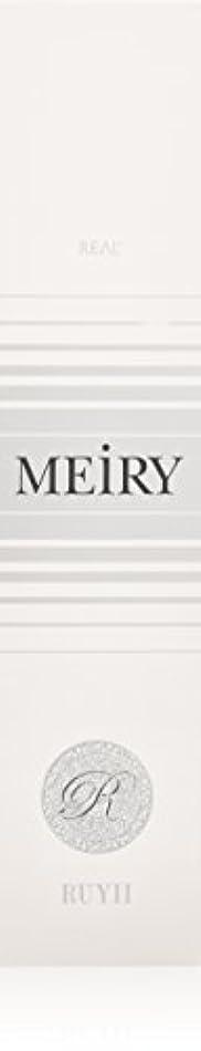 透明に少ない絶妙メイリー(MEiRY) ヘアカラー  1剤 90g 7V