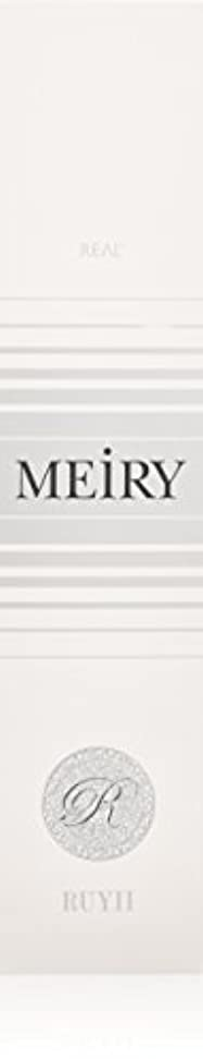 ミケランジェロ孤独なマーチャンダイジングメイリー(MEiRY) ヘアカラー  1剤 90g 9P