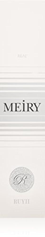 ショートカット中国表面的なメイリー(MEiRY) ヘアカラー  1剤 90g 9P