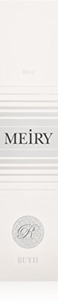 日食本質的ではない地図メイリー(MEiRY) ヘアカラー  1剤 90g 9P