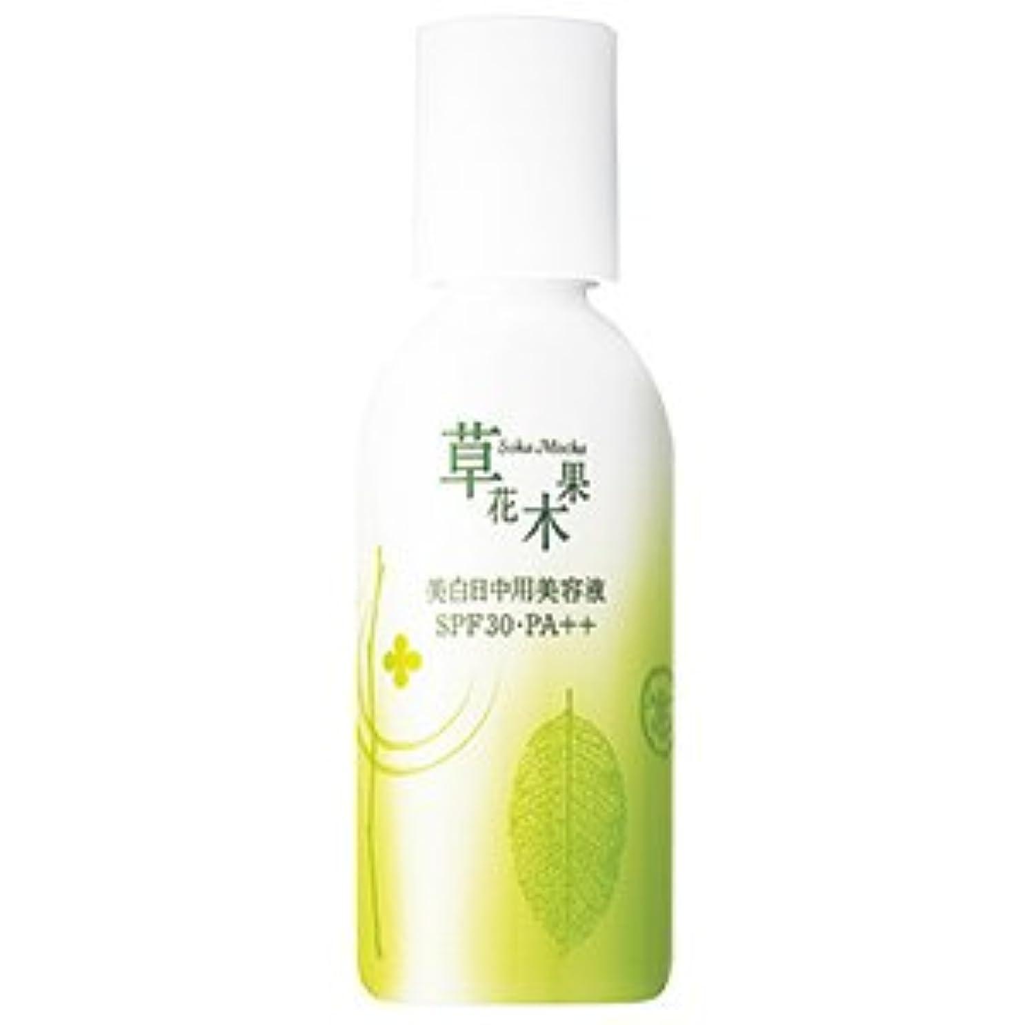 ユーザー処理する慣れる草花木果(そうかもっか) 美白日中用美容液(医薬部外品) 25mL