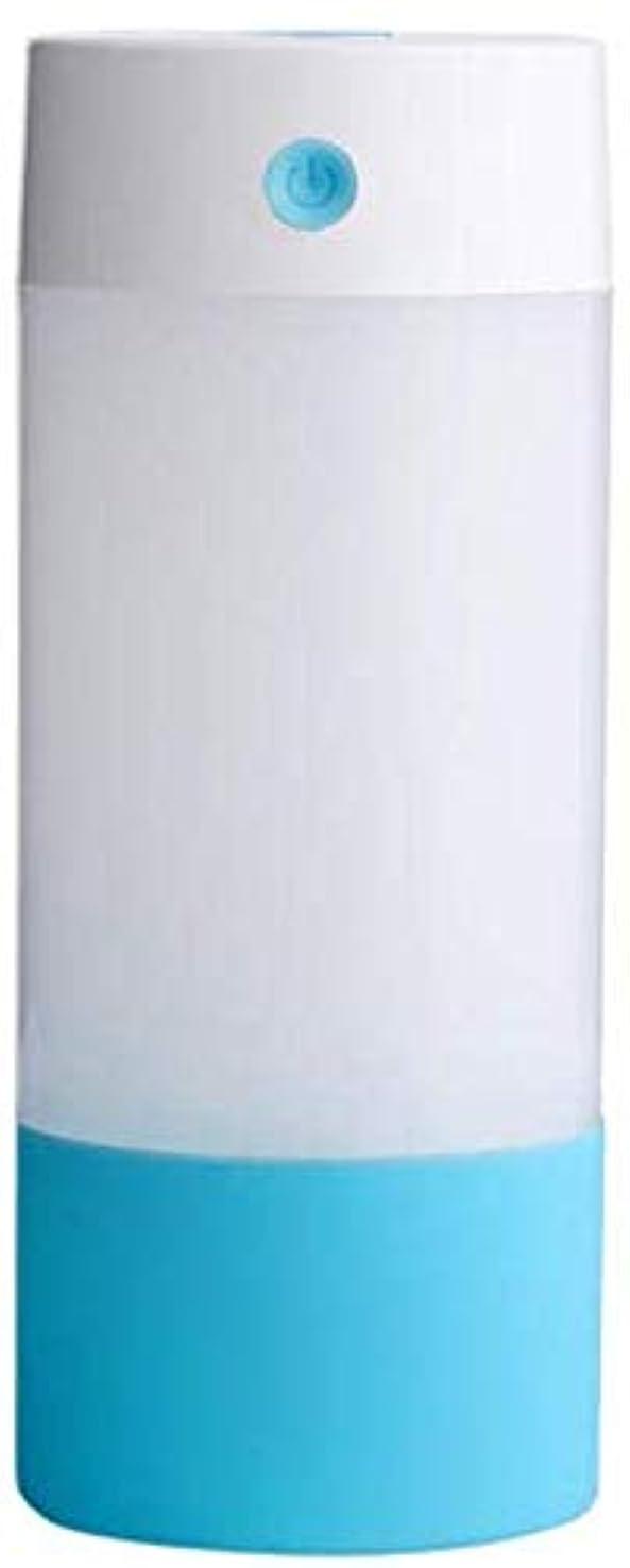 生物学不潔海里SOTCE アロマディフューザー加湿器超音波霧化技術のライトカー満足のいく解決策美しい装飾ソフト変色 (Color : Blue)