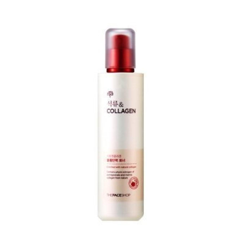 アロング納屋四半期The face Shop Pomegranate and Collagen Volume Lifting Toner 160ml