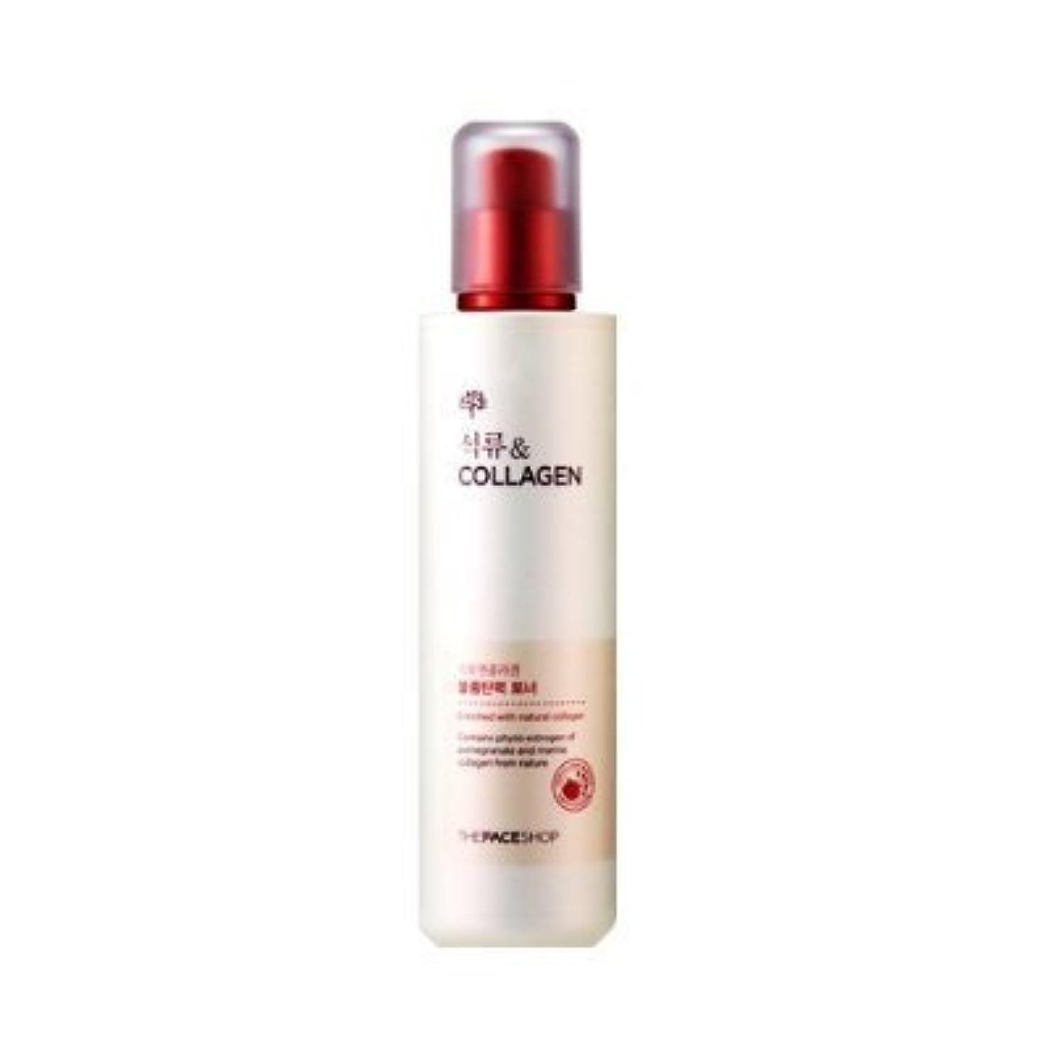 クレーター赤字忘れるThe face Shop Pomegranate and Collagen Volume Lifting Toner 160ml