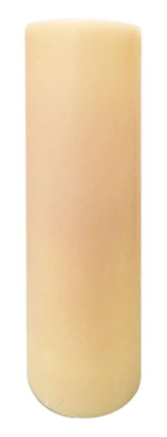 寛大さ慰め屋内でLUMINARA(ルミナラ)グランディオピラー M ピラーホルダー 79230001