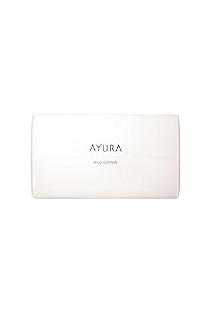ステッチ水を飲む冷凍庫アユーラ (AYURA) マイルドコットン 100枚入 不要な角質をふんわりやさしく絡め取る 大きめサイズ