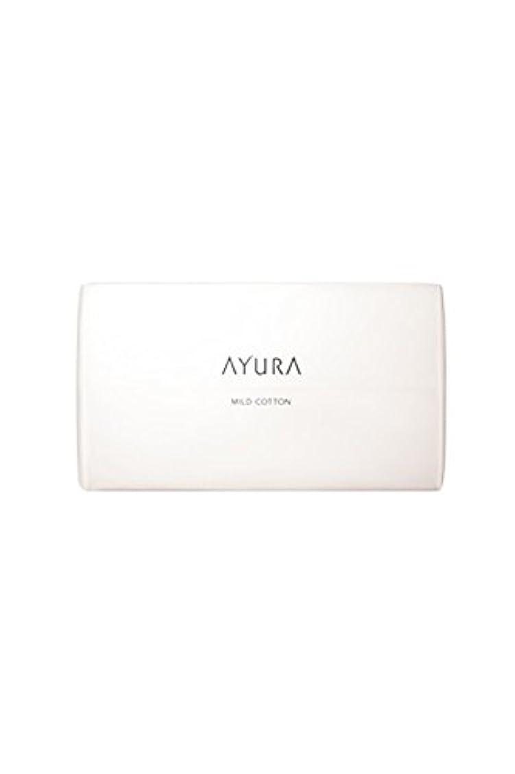 ロードハウス貼り直す顔料アユーラ (AYURA) マイルドコットン 100枚入 不要な角質をふんわりやさしく絡め取る 大きめサイズ