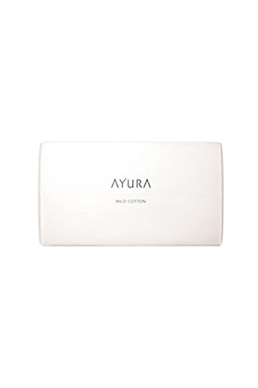 かわいらしい遅らせるゴムアユーラ (AYURA) マイルドコットン 100枚入 不要な角質をふんわりやさしく絡め取る 大きめサイズ