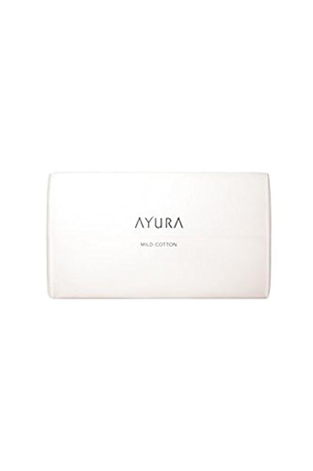 消毒する重要な規則性アユーラ (AYURA) マイルドコットン 100枚入 不要な角質をふんわりやさしく絡め取る 大きめサイズ