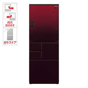 シャープ 502L 5ドア冷蔵庫(グラデーションレッド)SHARP プラズマクラスター冷蔵庫 どっちもドア SJ-WX50E-R