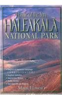 House of the Sun Haleakala National Park [DVD]