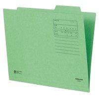 コクヨ 個別フォルダー(カラー) A4 緑 1パック(10冊)