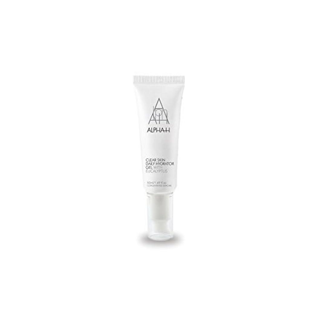 アルカイック罪吐き出すアルファクリア皮膚毎日ハイドレーターゲル(50)中 x4 - Alpha-H Clear Skin Daily Hydrator Gel (50ml) (Pack of 4) [並行輸入品]