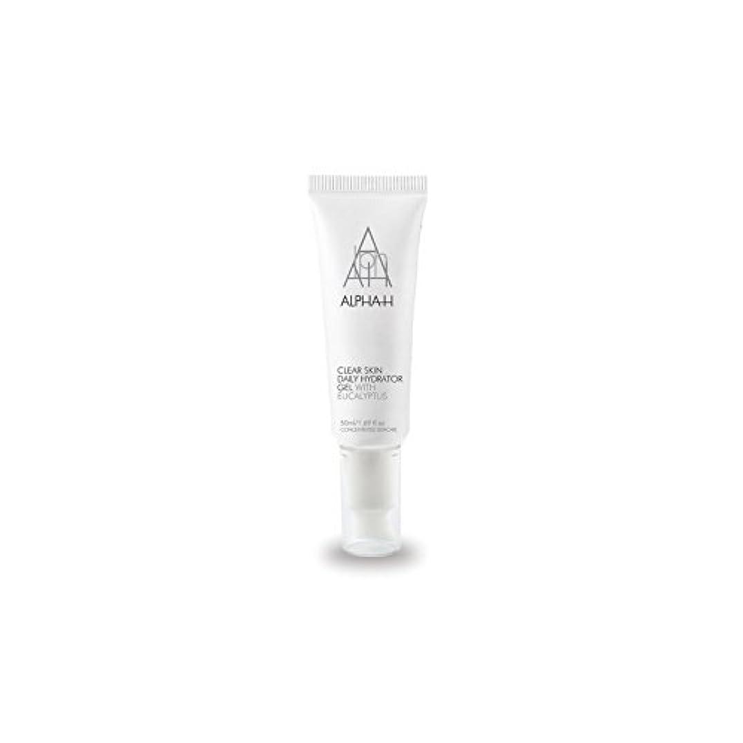 送金秋ティッシュアルファクリア皮膚毎日ハイドレーターゲル(50)中 x4 - Alpha-H Clear Skin Daily Hydrator Gel (50ml) (Pack of 4) [並行輸入品]