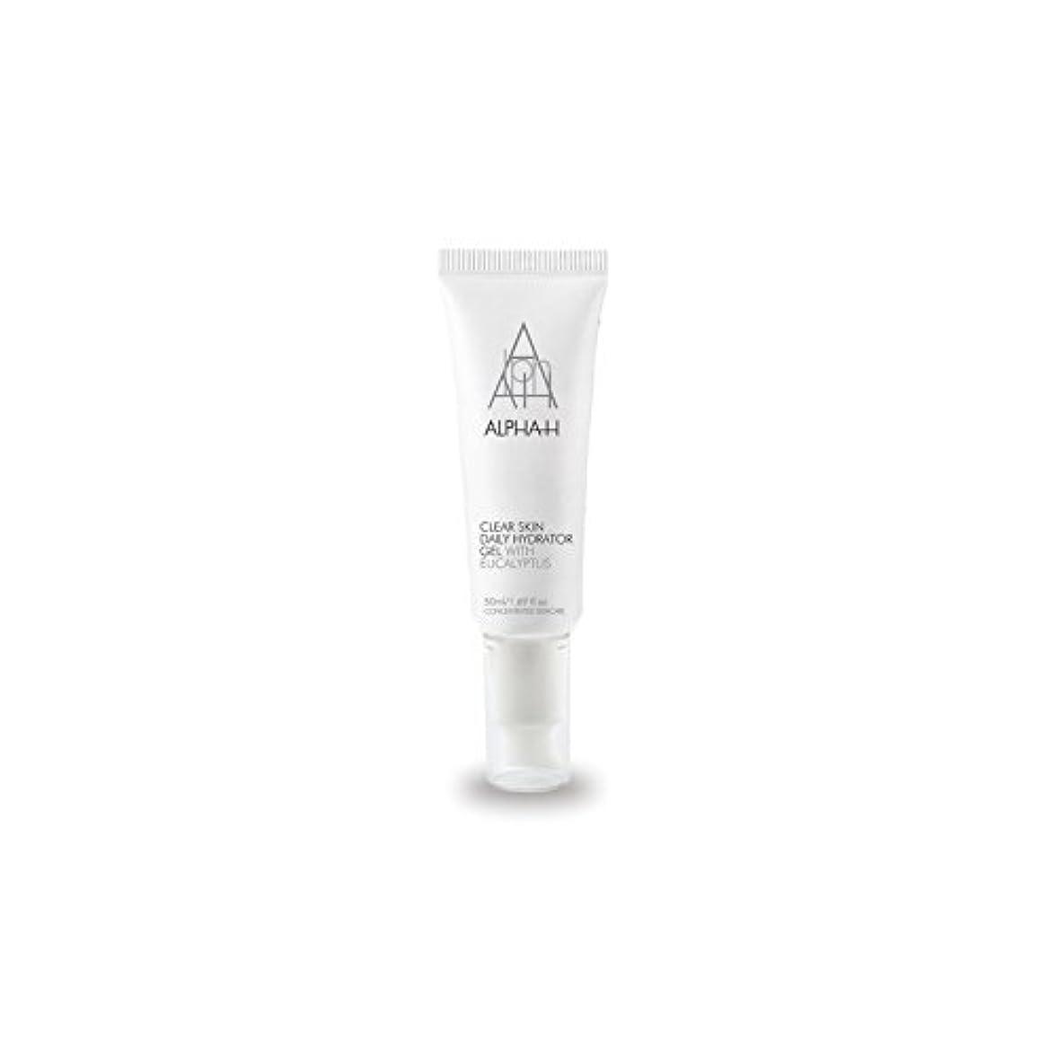 コモランマ醜い名門Alpha-H Clear Skin Daily Hydrator Gel (50ml) - アルファクリア皮膚毎日ハイドレーターゲル(50)中 [並行輸入品]