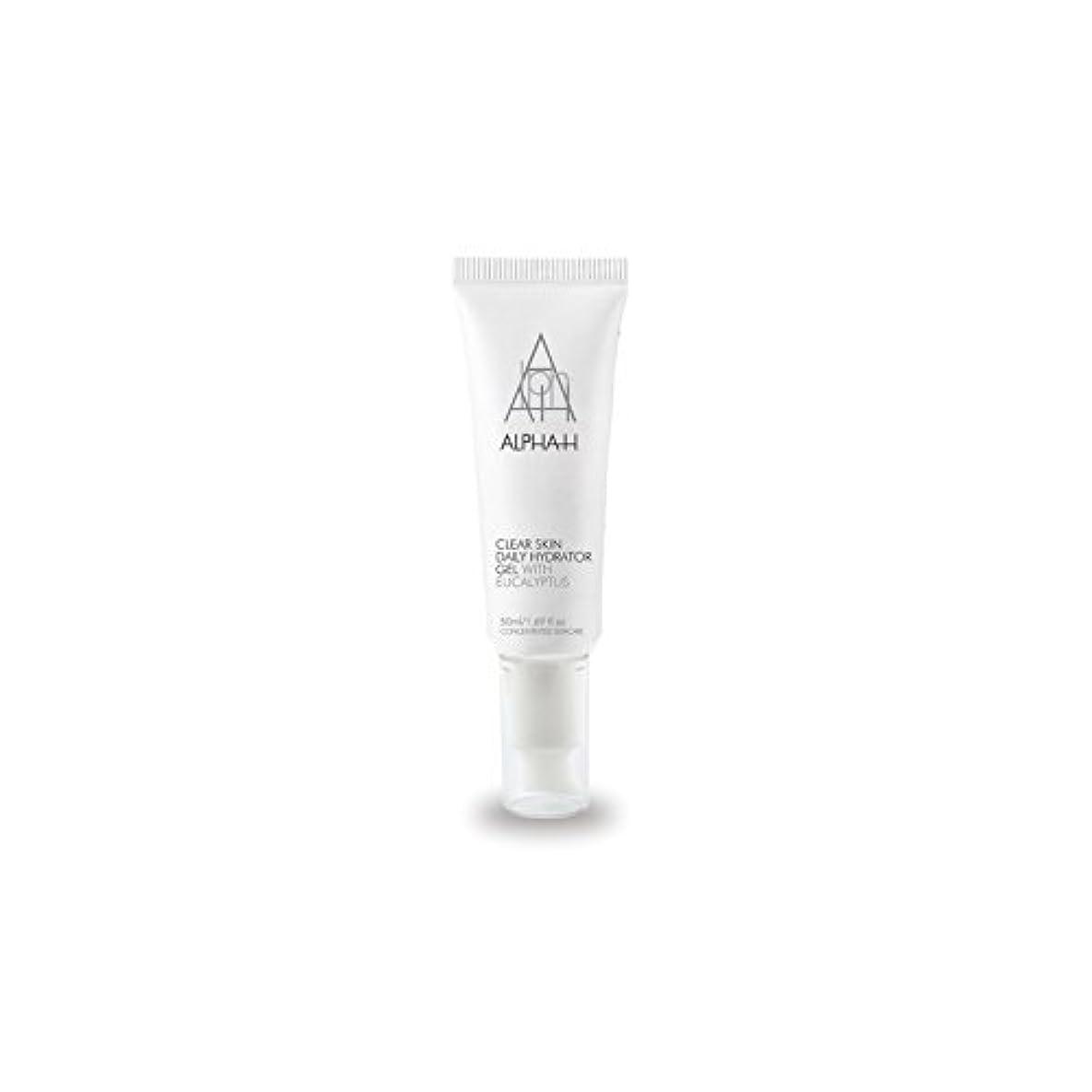 シネウィまばたきまばたきAlpha-H Clear Skin Daily Hydrator Gel (50ml) - アルファクリア皮膚毎日ハイドレーターゲル(50)中 [並行輸入品]
