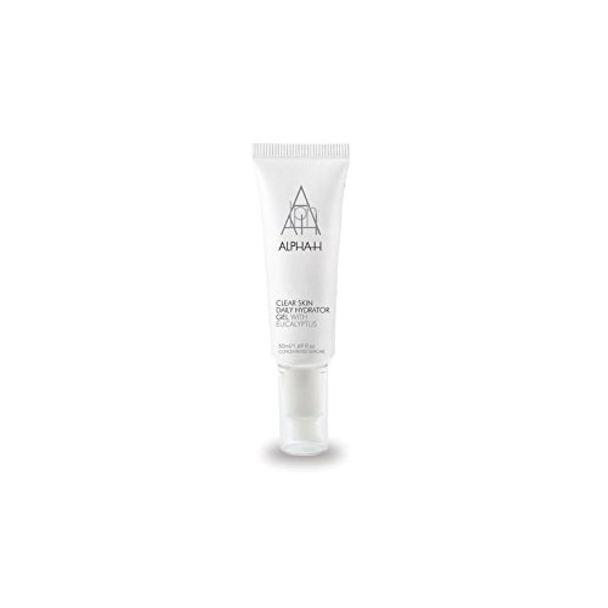 飢契約した経過アルファクリア皮膚毎日ハイドレーターゲル(50)中 x2 - Alpha-H Clear Skin Daily Hydrator Gel (50ml) (Pack of 2) [並行輸入品]