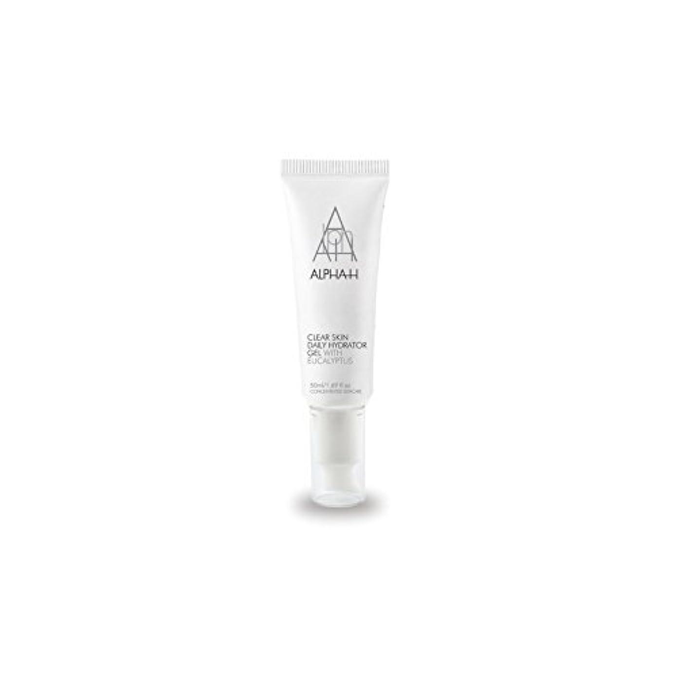 追加学士離れたアルファクリア皮膚毎日ハイドレーターゲル(50)中 x2 - Alpha-H Clear Skin Daily Hydrator Gel (50ml) (Pack of 2) [並行輸入品]