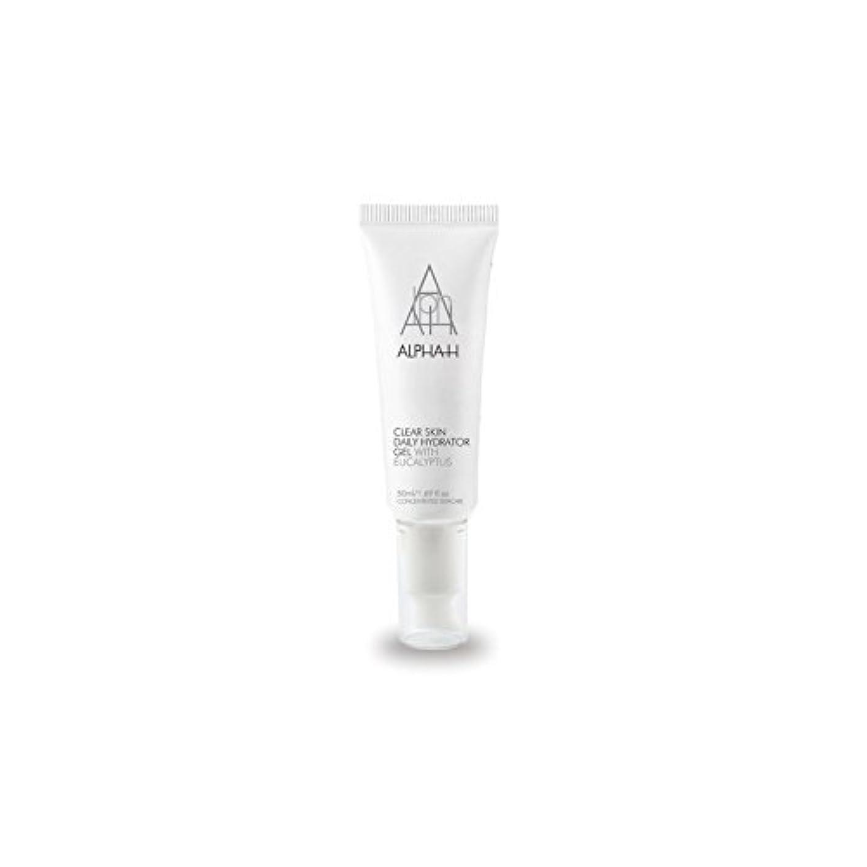 放射性バス巻き取りアルファクリア皮膚毎日ハイドレーターゲル(50)中 x2 - Alpha-H Clear Skin Daily Hydrator Gel (50ml) (Pack of 2) [並行輸入品]