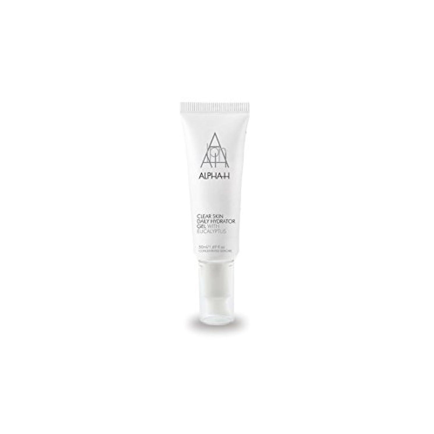 矢じり合理化補助金アルファクリア皮膚毎日ハイドレーターゲル(50)中 x2 - Alpha-H Clear Skin Daily Hydrator Gel (50ml) (Pack of 2) [並行輸入品]