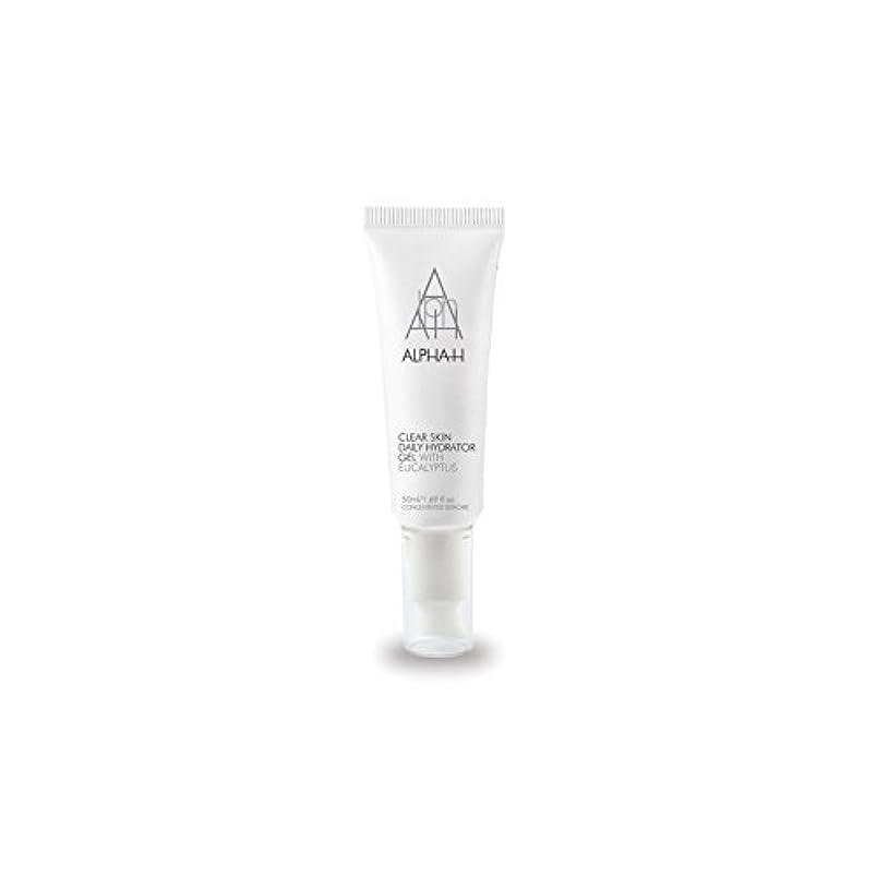 組み合わせる期間ロードされたAlpha-H Clear Skin Daily Hydrator Gel (50ml) - アルファクリア皮膚毎日ハイドレーターゲル(50)中 [並行輸入品]
